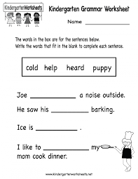 Sequence Worksheets Fordergarten With Pictures Worksheet Story ...