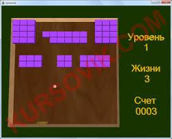 Игра Арканоид d Курсовая работа на visual c net Си  Курсовая работа visual c net 2010