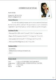 First Job Resume Template Fascinating Job Resume Template Pdf Ahlussunnah