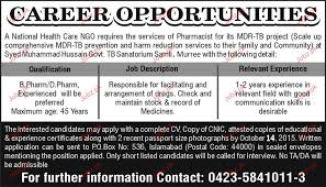 Pharmacists Job Opportunity 2018 Jobs Pakistan
