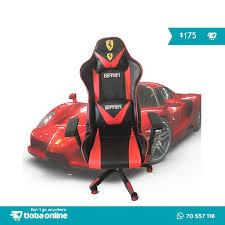 ferrari 458 office desk chair carbon. Ferrari Office Chair Home. Home 458 Desk Carbon