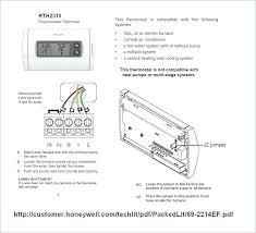 4 wire honeywell thermostat wiring 1022merchantstreet info 4 wire honeywell thermostat wiring