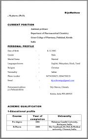 Professor Resume Extraordinary Assistant Professor Resume Example BijoMathew Mpharm PhD