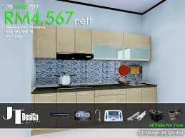 kitchen cabinet yes p2 2017
