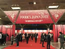 「foodex japan 2018」の画像検索結果