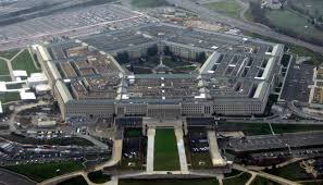 Image result for picture of the pentagon