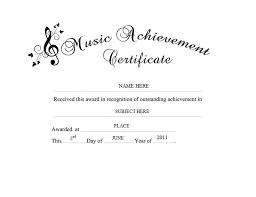 Achievement Awards Templates Music Achievement Certificate Free Templates Clip Art