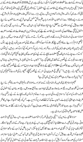 electronic media three view points urdu  by