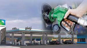 أسعار البنزين الجديدة يوليو 2021 في السعودية - ثقفني