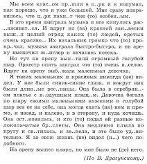 Итоговая контрольная работа по русскому языку в классе Контент  Текст