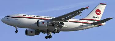Dhaka To Coxs Bazar Domestic Air Ticket Biman Bangladesh