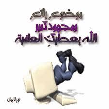ملخص المحاضرات فى ملتقى التثقيفي بجامعة القاهره بتاريخ 24/2/2013 نادي خبراء المال