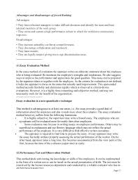 career development coordinator performance appraisal job performance evaluation form page 16 17