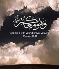 Beautiful Quran Quotes About Life Best Of Inspirational Islamic Quran Quotes Deening Pinterest Quran