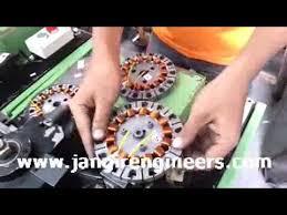 automatic ceiling fan coil winding machine cnc coil winding machine coil inserting machine paper you