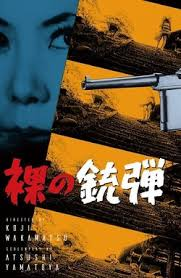 Asian Softcore Movies Array Japan Korean Hk Thai Taiwan Etc Page 24
