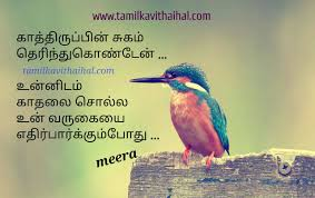 Waiting Hd Images With Quotes Floweryred2com
