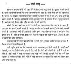 marathi essay websites assignment custom essay writing  essay on my best teacher in marathi