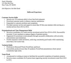 Skills Resume Magnificent This Sly Resume Trick Will Land You An Interview Even If You've