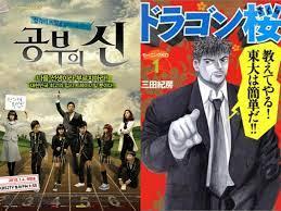 Truyện Tranh Full House - Truyên Tranh Full House Kiss Manga Rock