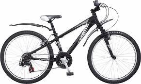 Giant Stp 225 Mountain Bike In Inverurie Aberdeenshire Gumtree