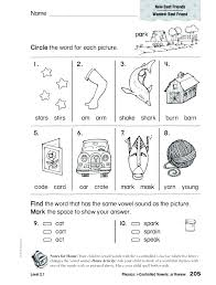R Sound Coloring Sheets Gopaymentinfo