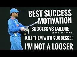 Best Success Motivation How Success People Think World Best Cool Sports Success Motivations