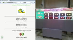Lotto Chart Machine Ghana Lotto Results Nla Winning Numbers Today Sunday Special