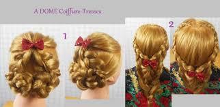 Coiffure Tresse Cascade Coeur 2 Heart Braid Hairstyle