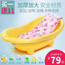 Tub from the best shopping agent yoycart.com