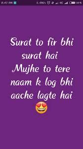 Ishan Bhumika Name Friendship Quotes Zindagi Quotes Love Quotes