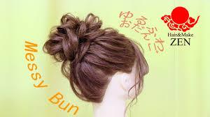 七五三の髪型7歳の女の子にぴったりのヘアアレンジ20選 女性の