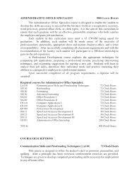 Office Job Resume Sample Administrative Office Clerk Resume Sample Free Download