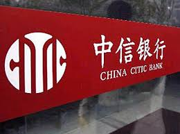 China Citic Bank Mastercard Sign Pact Inside Retail Asia
