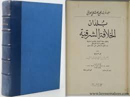 viaLibri 1292897. Rare Books from 1954