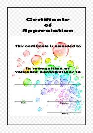 Template Resume Academic Certificate High School Diploma