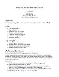 Accounts Payable Skills Resume Free Resume Example And Writing