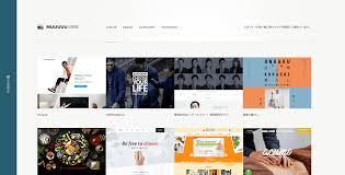 現場でも活用できるwebデザインの参考になるギャラリーサイト厳選6選