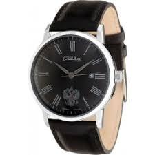 Купить <b>часы Слава</b> в Москве