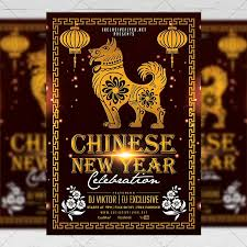 New Year Flyers Template Chinese New Year Celebration Seasonal A5 Flyer Template