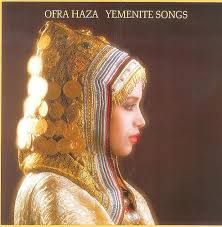 Diary of Spiritual Growing: Ofra Haza: Angel voice of Israel