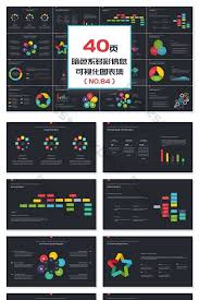 40 Pages Dark Color Colorful Information Visualization Ppt