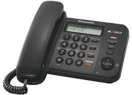 <b>KX</b>-TS2358RU - проводной <b>телефон Panasonic</b>
