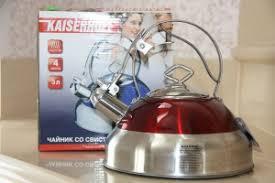KAISERHOFF <b>Чайник со свистком 3.0</b>л — Посуда в дом