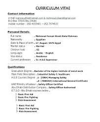 E Resumes Construction Laborer Resumes Sample Construction Laborer Resume