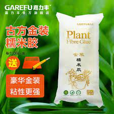 Buy Jiali feng sticky gum rubber ...