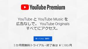 YouTube Premium which can not play advertisement & offline, and ...