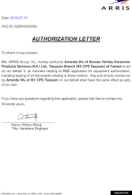 Nvg4xxq Ethernet And Ftth Gateway Cover Letter Letterhead