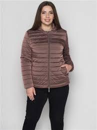 Модная <b>ультралегкая</b> приталенная <b>куртка с капюшоном</b> Adonis ...
