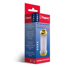 <b>Фильтр Hepa Topperr FBK 1</b> пылесосов Bork — купить в интернет ...